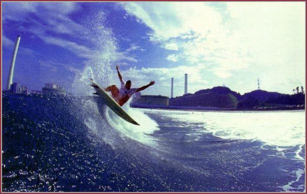 Algumas ondas de qualidade no Japão ficam próxima às usinas