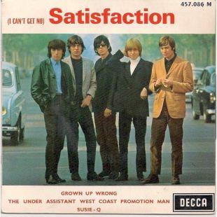 """Um antigo compacto de vinil de lançamento de """"Satisfaction""""."""